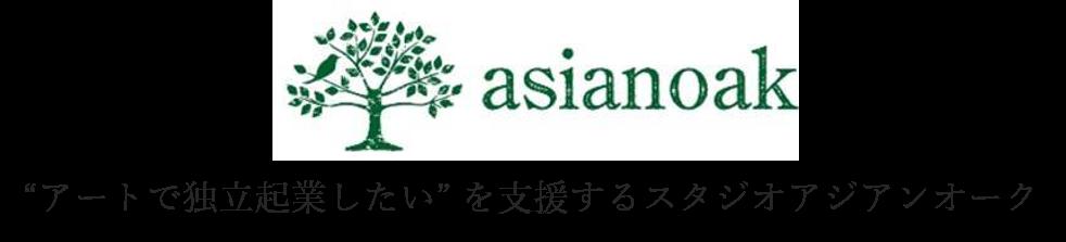 asianoak
